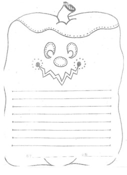 Literacy- Pumpkin Creative Writing