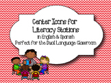 Literacy Station Icons in English and Spanish