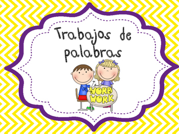Literacy Station Labels in English and Spanish