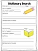 Literacy Station Printables