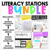 Literacy Stations Bundle