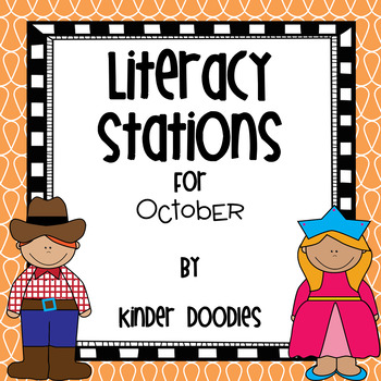 Literacy Stations for October