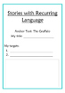 Literacy Unit: Stories With Recurring Language - The Gruffalo