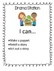 Literacy Work Stations I Can Lists