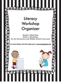 Literacy Workshop Plan Book (Reader's Workshop/Writer's Workshop)