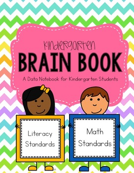 Literacy and Math Brain Book Freebie