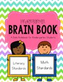 Literacy and Math Brain Book Freebie