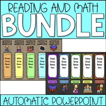 Literacy and Math Center Automatic Rotation PowerPoints (Bundle)