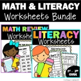 Math Worksheets | Literacy Worksheets | Bundle | 1st Grade Math