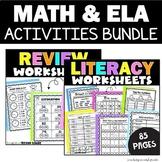 Math and Literacy Worksheets | Bundle | 2nd Grade