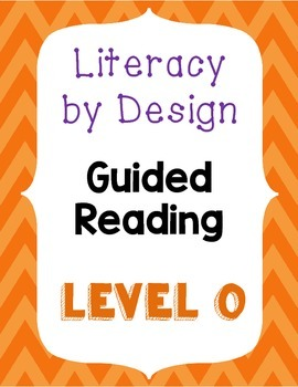 Literacy by Design - Guided Reading One Page Posters - 4th Grade
