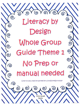 Literacy by Design Whole Group Guide Theme 1 Third Grade!  NO Prep!