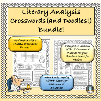 Literary Analysis Crosswords with Doodles Bundle