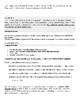 Literary Analysis - Peer Editing Worksheet