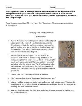 Literary Analysis Task-Set 1