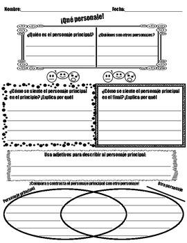 Literary Elements - Elementos literarios (ENGLISH AND SPANISH)