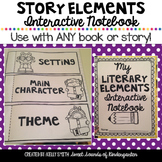 Story Elements Interactive Notebook