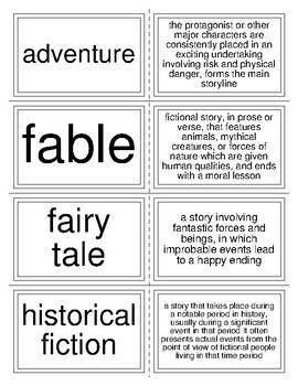 Literary Flash Cards