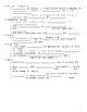 Literary Genre Fill-in Worksheet