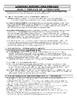 FREE Literary History Timeline Handout