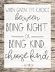 Literary Quote Posters - Wood Designs