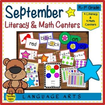 Literacy & Math Centers: September