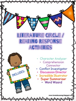 Literature Circle Activity Bundle