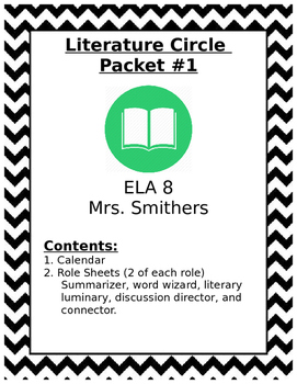Literature Circle Customizeable Cover