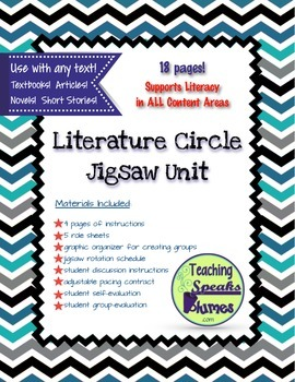 Literature Circle *Jigsaw Unit*: Use with ANY text!