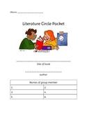 Literature Circle Packet