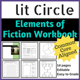Literature Circle Workbook for Elements of Fiction {Common