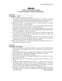 """Literature Circle Questions for """"Rules"""" by Cynthia Lord"""