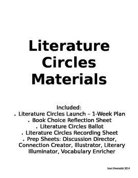 Literature Circles Bundle