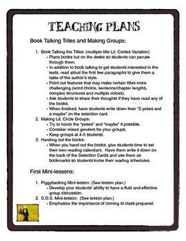 Literature Circles Essentials Pack