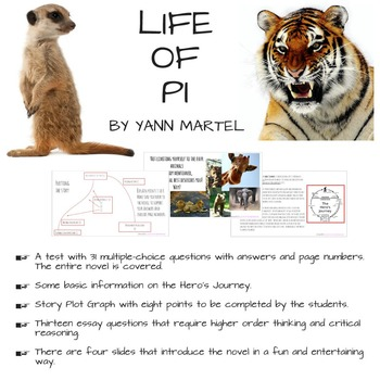 Life of Pi (entire novel is covered): test, essay questions, and more