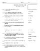 Literature Keystone Glossary Matching Quiz-Set 2