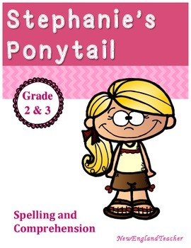 Literature Link: Stephanie's Ponytail