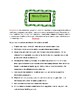 Literature Reports and Enrichment Projects