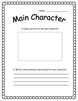 Literature Response Sheets