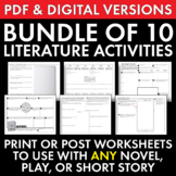 Literature Supplement Bundle – Fun Stuff, Use w/ANY Novel, Play, or Short Story