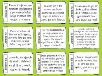 Literature Response Task Cards in Spanish ( Common Core Aligned )