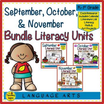 Literacy Units Bundle: September-November