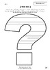 Literature Unit - THEN - Morris Gleitzman - Novel Study - Worksheets