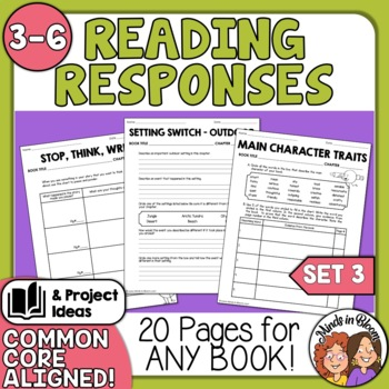 Reading Response Printables Set 3
