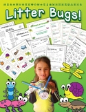 Litter Bugs! - Earth Day Craft Project