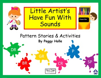 NO PRINT Little Artists Have Fun With Sounds Speech Therapy P SP CR GR BR DR