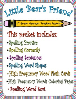 Little Bear's Friend:  First Grade Spelling and Sight Words Packet