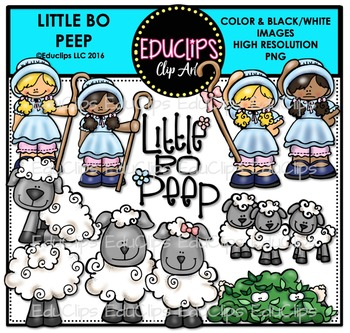 Little Bo Peep Nursery Rhyme Clip Art Bundle {Educlips Clipart}