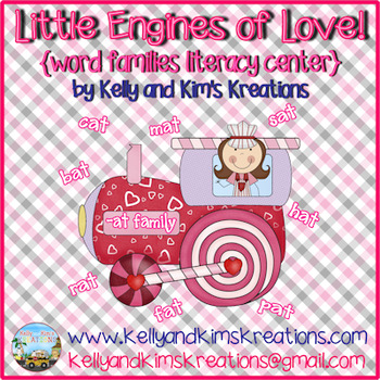 Little Engines of Love! {word families literacy center}