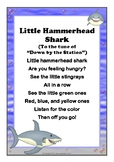 Little Hammerhead Shark Lyrics